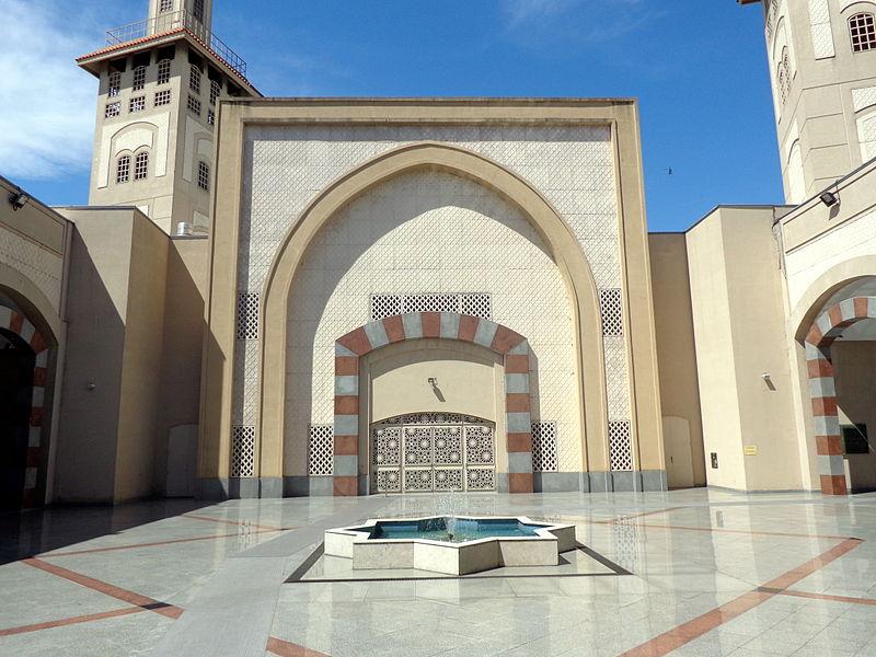 Centro Cultural Islámico Custodio de las Dos Sagradas Mezquitas Rey Fahd en Argentina. Foto de Roberto Fiadone para Wikipedia.